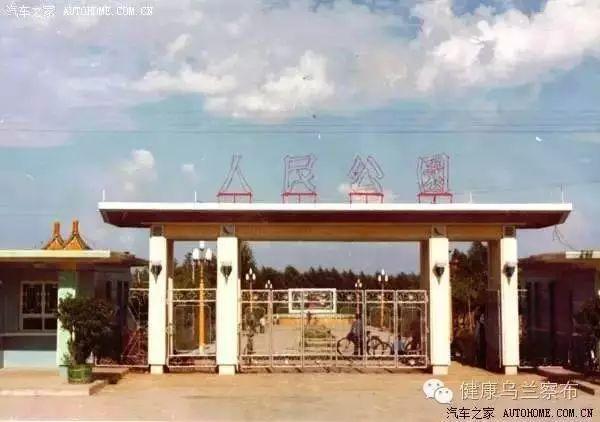 【今日头条】珍贵!内蒙古十二盟市老照片 快看看你的家乡 第34张