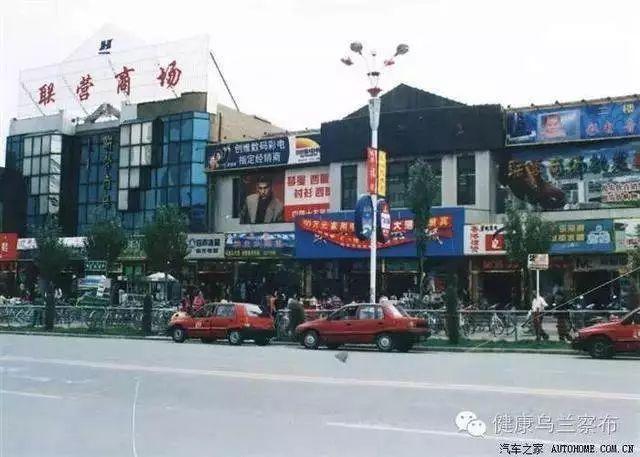 【今日头条】珍贵!内蒙古十二盟市老照片 快看看你的家乡 第36张