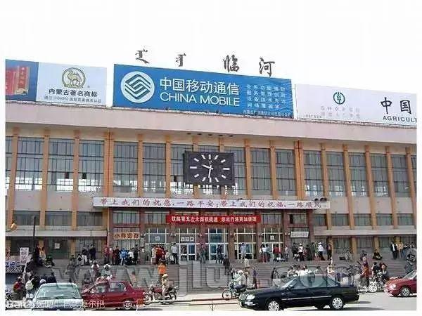 【今日头条】珍贵!内蒙古十二盟市老照片 快看看你的家乡 第44张