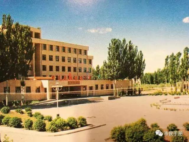 【今日头条】珍贵!内蒙古十二盟市老照片 快看看你的家乡 第47张