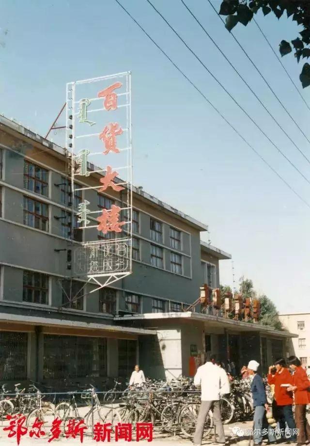 【今日头条】珍贵!内蒙古十二盟市老照片 快看看你的家乡 第55张
