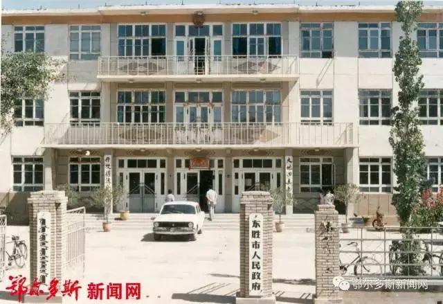 【今日头条】珍贵!内蒙古十二盟市老照片 快看看你的家乡 第59张