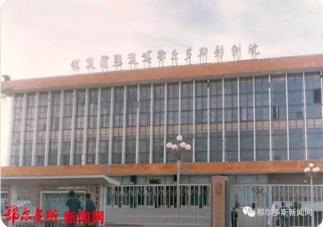 【今日头条】珍贵!内蒙古十二盟市老照片 快看看你的家乡 第58张