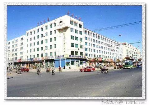 【今日头条】珍贵!内蒙古十二盟市老照片 快看看你的家乡 第64张