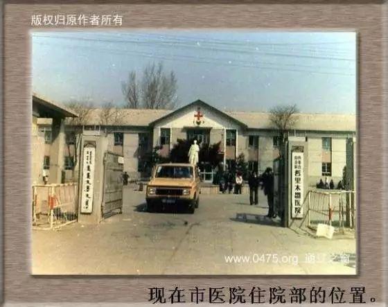 【今日头条】珍贵!内蒙古十二盟市老照片 快看看你的家乡 第66张
