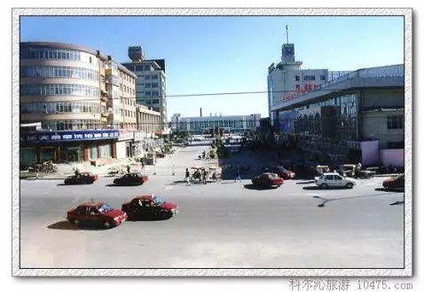 【今日头条】珍贵!内蒙古十二盟市老照片 快看看你的家乡 第65张