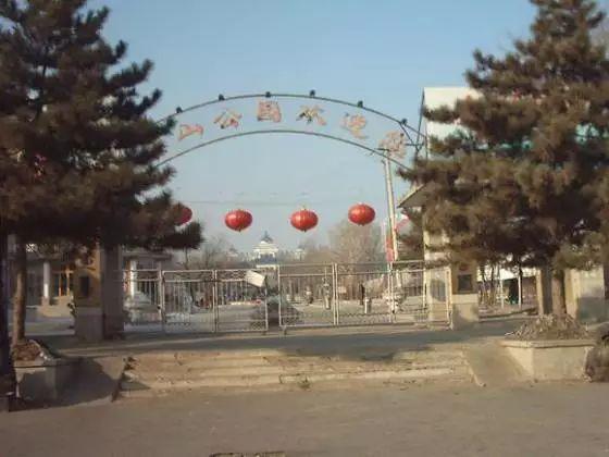 【今日头条】珍贵!内蒙古十二盟市老照片 快看看你的家乡 第84张