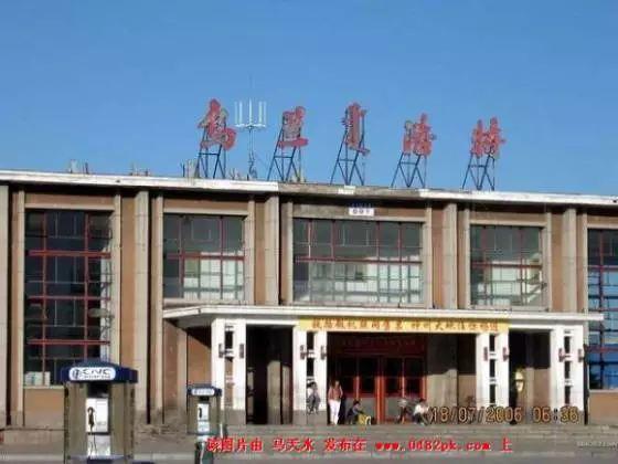 【今日头条】珍贵!内蒙古十二盟市老照片 快看看你的家乡 第86张
