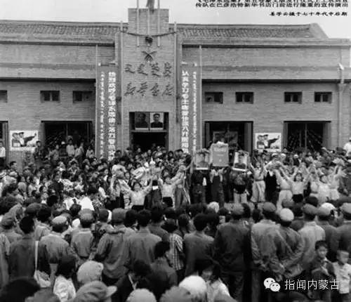 【今日头条】珍贵!内蒙古十二盟市老照片 快看看你的家乡 第92张