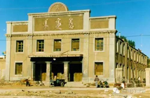 【今日头条】珍贵!内蒙古十二盟市老照片 快看看你的家乡 第91张