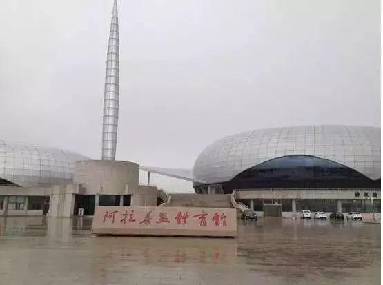 【今日头条】珍贵!内蒙古十二盟市老照片 快看看你的家乡 第97张
