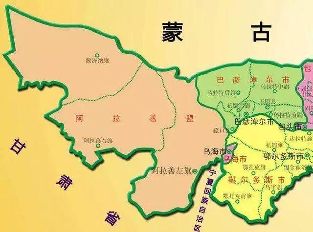 【蒙古历史】蒙古国和中国蒙古各部盟旗通录 第5张