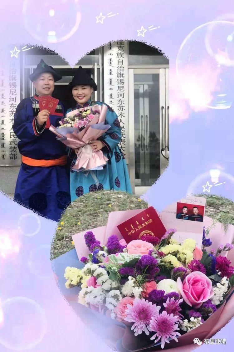 【蒙古影像】今夏的布里亚特传统婚礼拉开帷幕 第27张