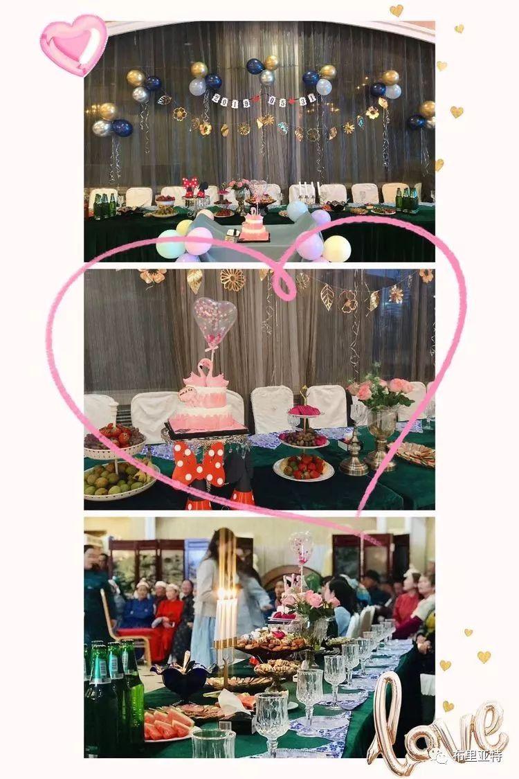 【蒙古影像】今夏的布里亚特传统婚礼拉开帷幕 第30张