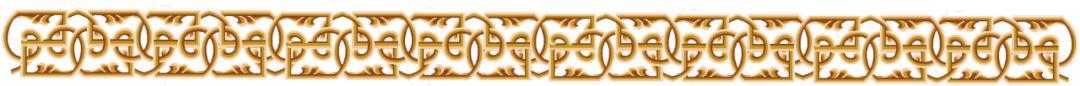 装点世界的蒙古族传统佩饰 | 男士篇 第16张