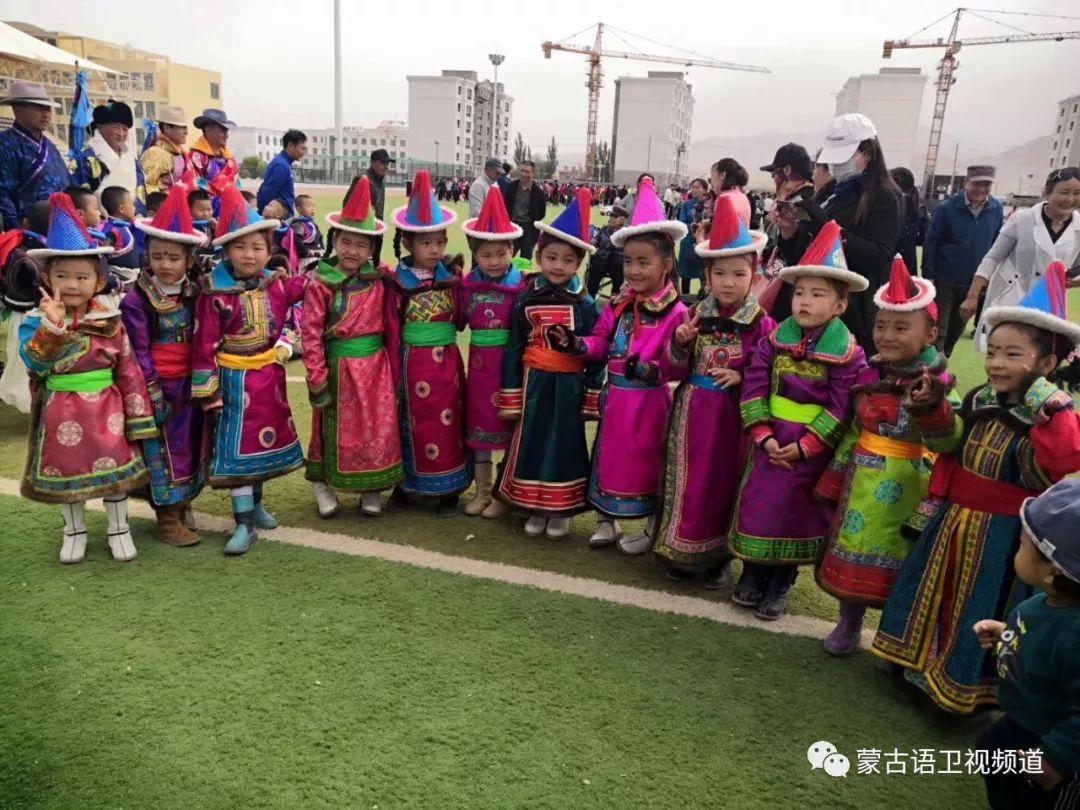 肃北雪山蒙古族孩子们独具特色的六一儿童节 第4张