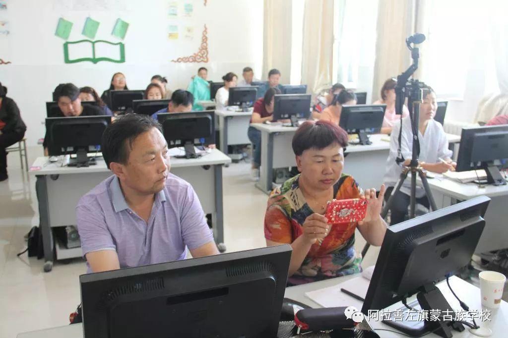 阿左旗蒙古族学校开展蒙文输入法培训 第6张
