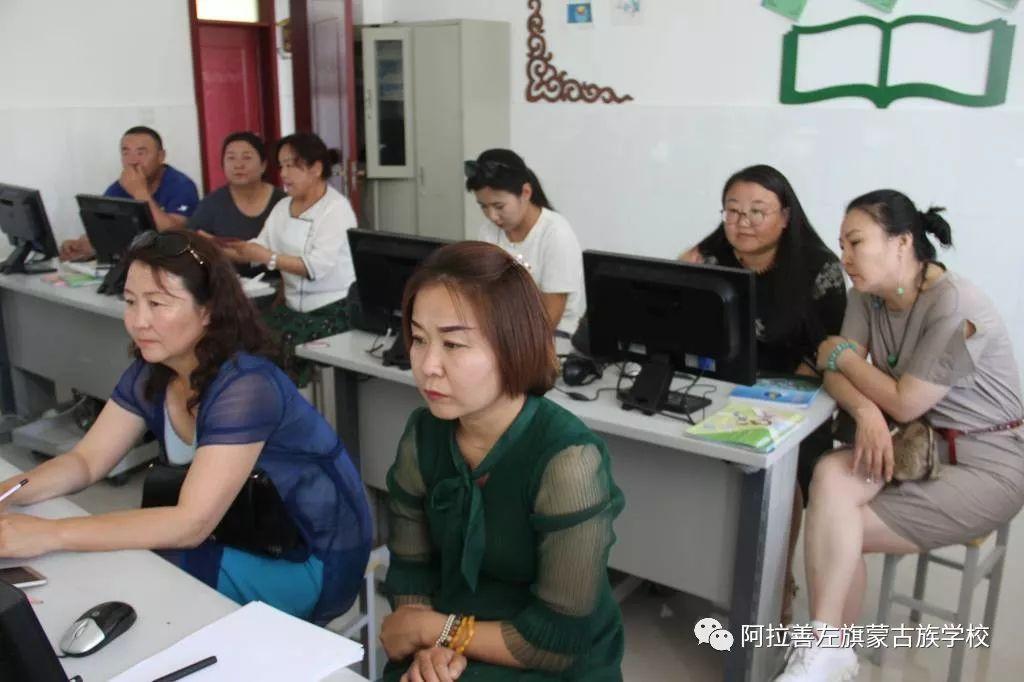 阿左旗蒙古族学校开展蒙文输入法培训 第9张
