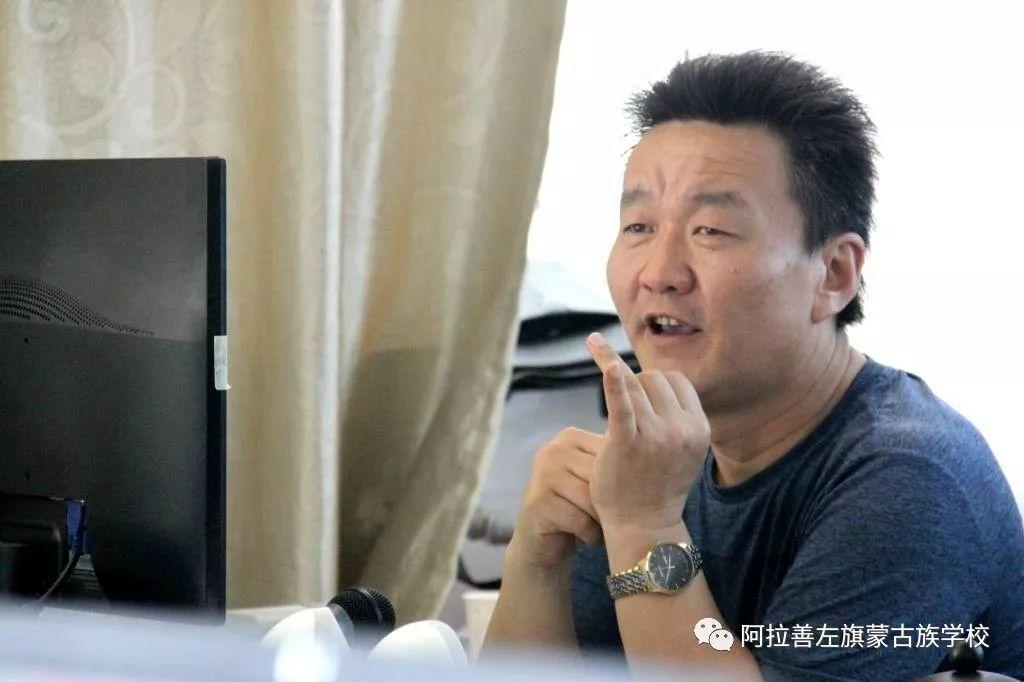 阿左旗蒙古族学校开展蒙文输入法培训 第20张