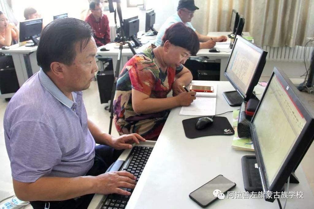 阿左旗蒙古族学校开展蒙文输入法培训 第21张