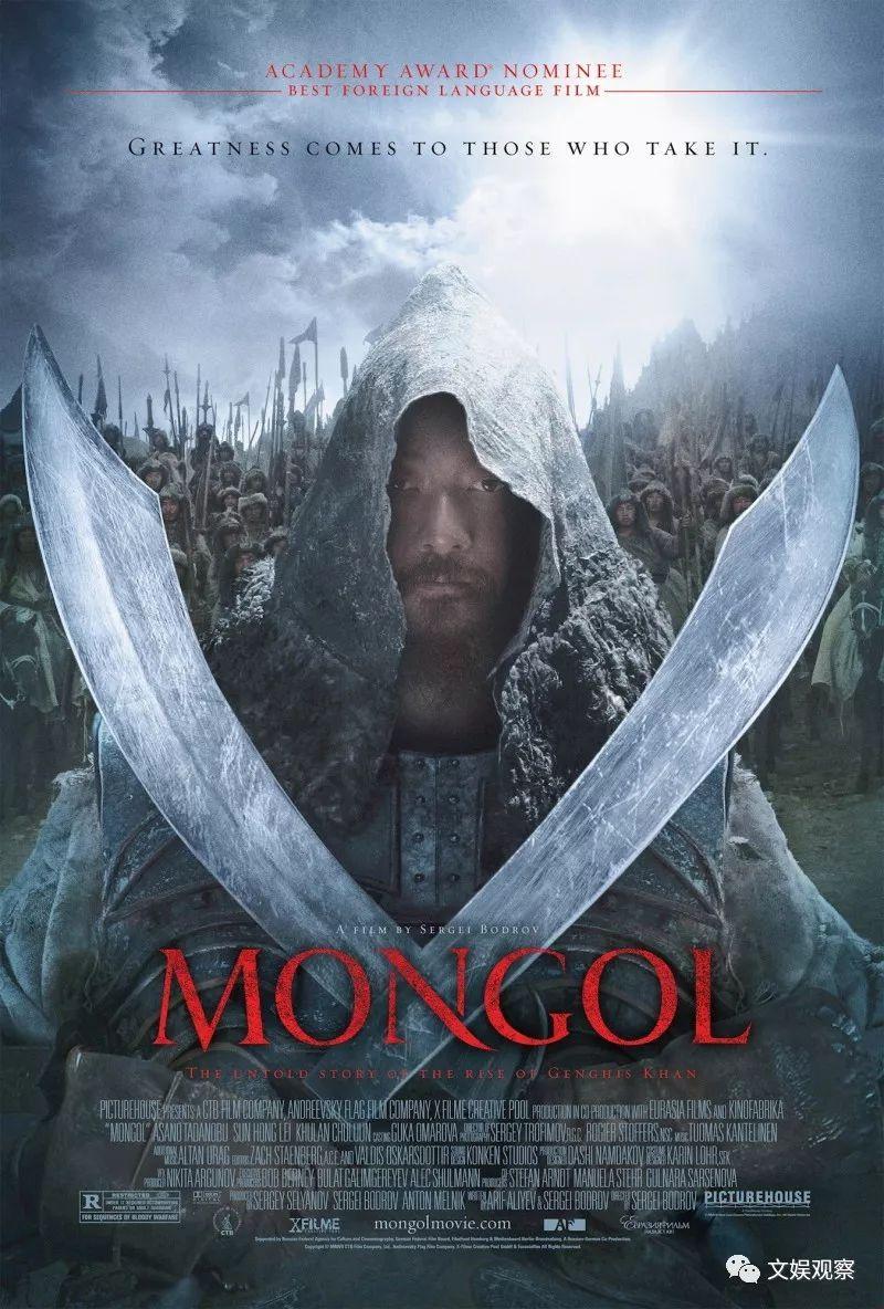 《再别天堂》获21届上海国际电影节大奖,你对蒙古电影知道多少? 第24张
