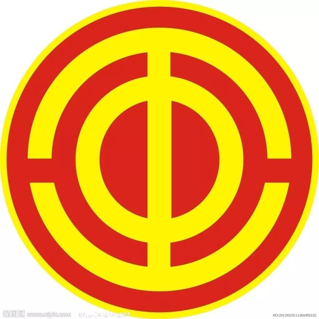蒙文版工会普法 ▎《中国工会章程》 第四章-地方组织 第1张