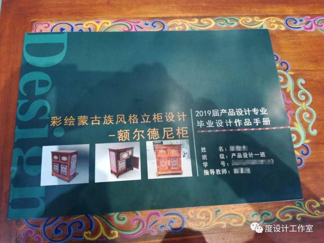 从图纸到实物,我们一起走过|彩绘蒙古族风格立柜的制作过程展示 第1张