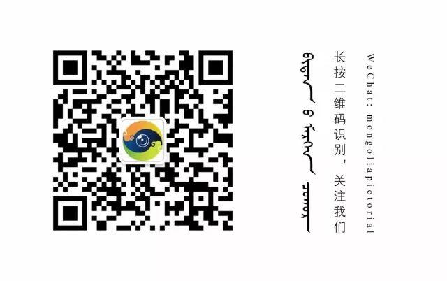 """""""草原四季  亮丽北疆""""全国美术作品展览在中国美术馆开幕 第43张"""