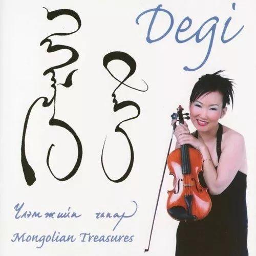 【蒙古音乐】聆听你的心灵   16张蒙古音乐专辑 第4张