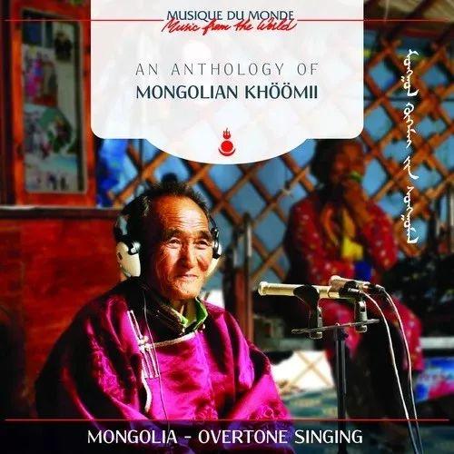 【蒙古音乐】聆听你的心灵   16张蒙古音乐专辑 第8张