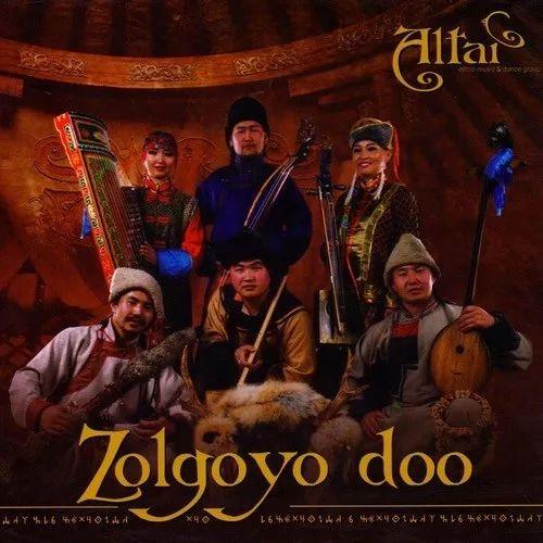 【蒙古音乐】聆听你的心灵   16张蒙古音乐专辑 第16张