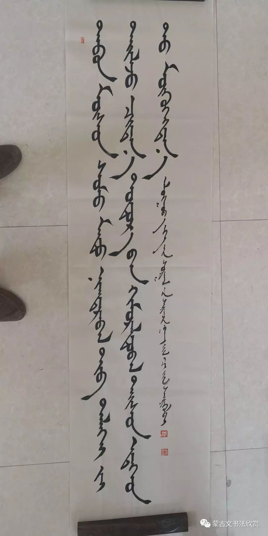 蒙古文书法欣赏——七斤 第3张