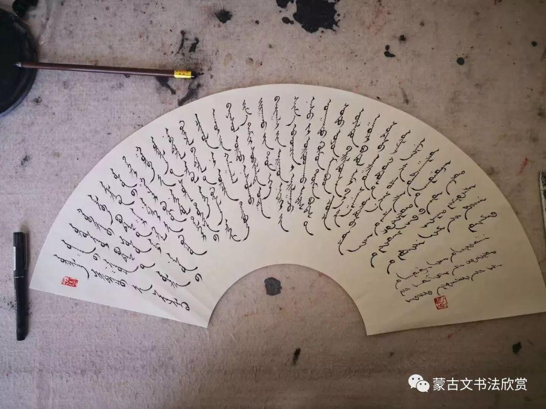 蒙古文书法欣赏——七斤 第20张