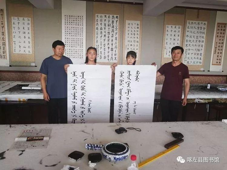 喀喇沁蒙古文书法培训基地举办 蒙古文书法进校园活动 第11张
