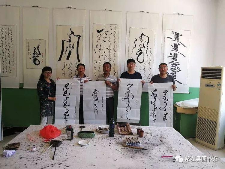 喀喇沁蒙古文书法培训基地举办 蒙古文书法进校园活动 第12张
