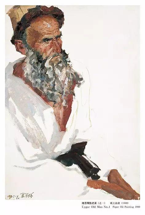 【人物】从草原走向世界的蒙古族油画大师官其格 第13张