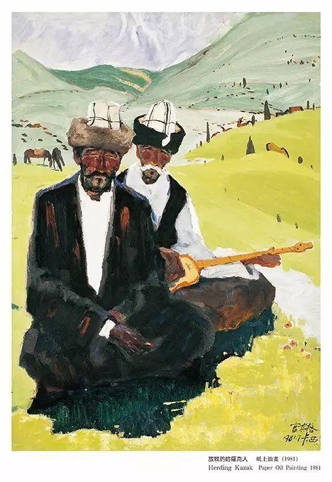【人物】从草原走向世界的蒙古族油画大师官其格 第14张