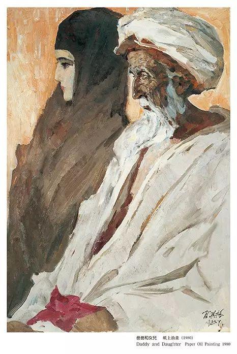 【人物】从草原走向世界的蒙古族油画大师官其格 第20张