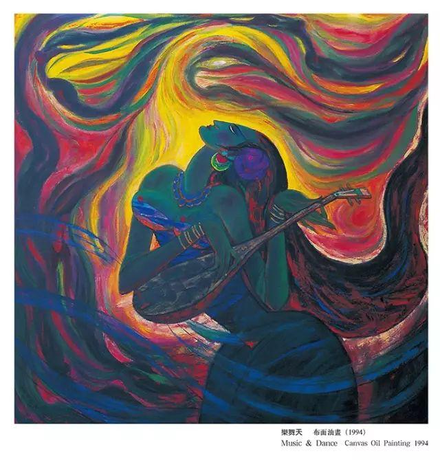 【人物】从草原走向世界的蒙古族油画大师官其格 第24张