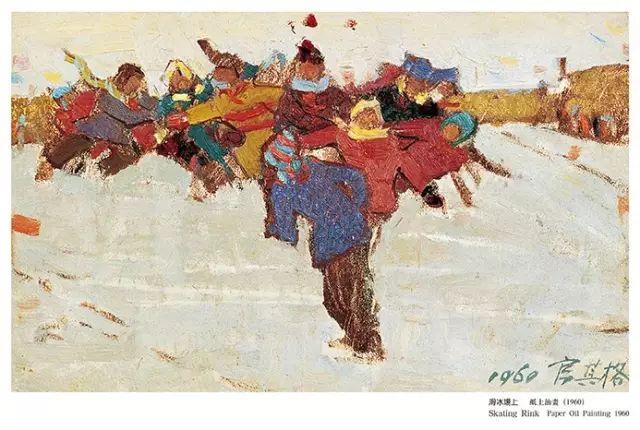 【人物】从草原走向世界的蒙古族油画大师官其格 第35张
