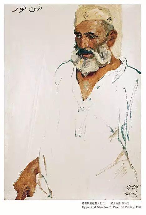 【人物】从草原走向世界的蒙古族油画大师官其格 第38张