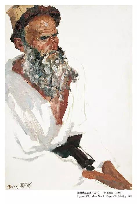 【人物】从草原走向世界的蒙古族油画大师官其格 第37张