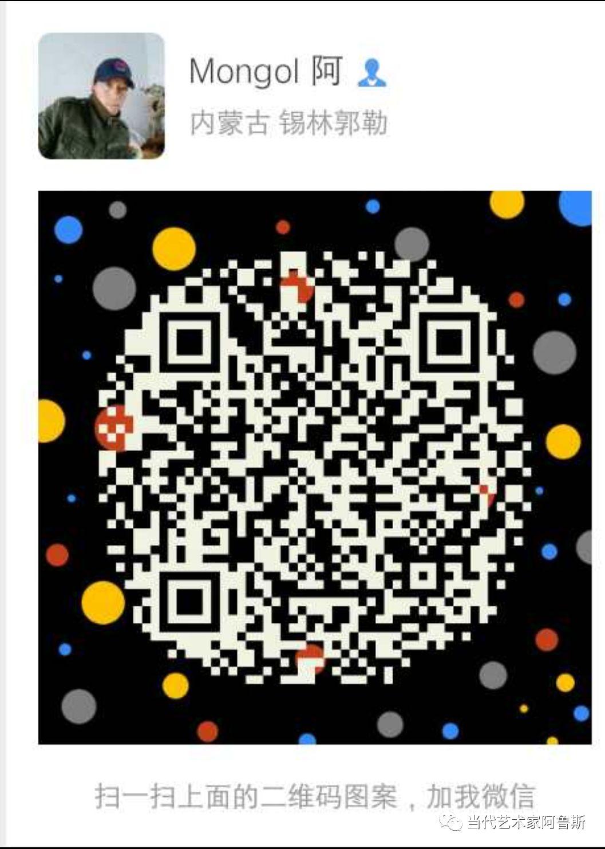 锡林郭勒草原民间艺人阿拉腾敖都的根雕艺术作品欣赏 第19张