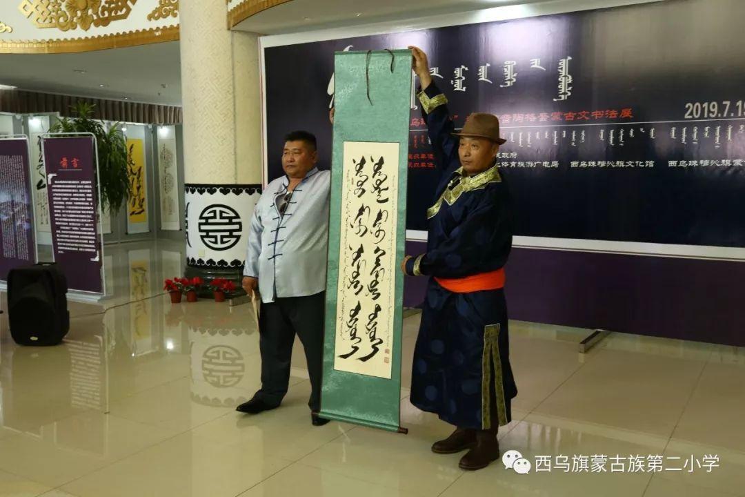 【乌珠穆沁】— 宝音陶格陶个人蒙古文书法展圆满结束 第14张