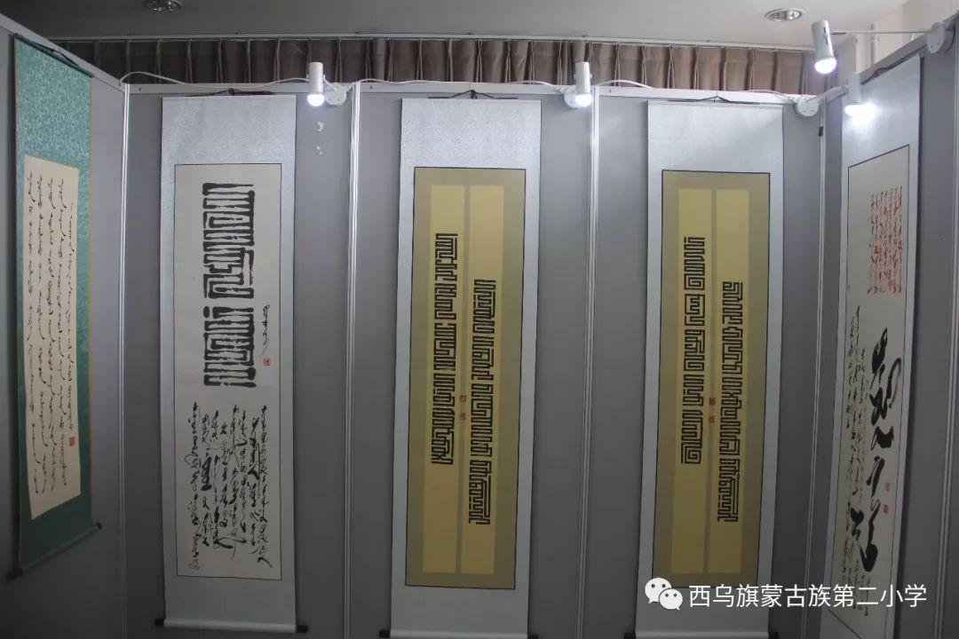 【乌珠穆沁】— 宝音陶格陶个人蒙古文书法展圆满结束 第22张