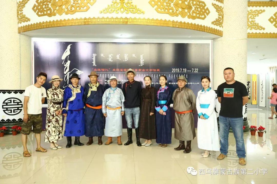 【乌珠穆沁】— 宝音陶格陶个人蒙古文书法展圆满结束 第35张