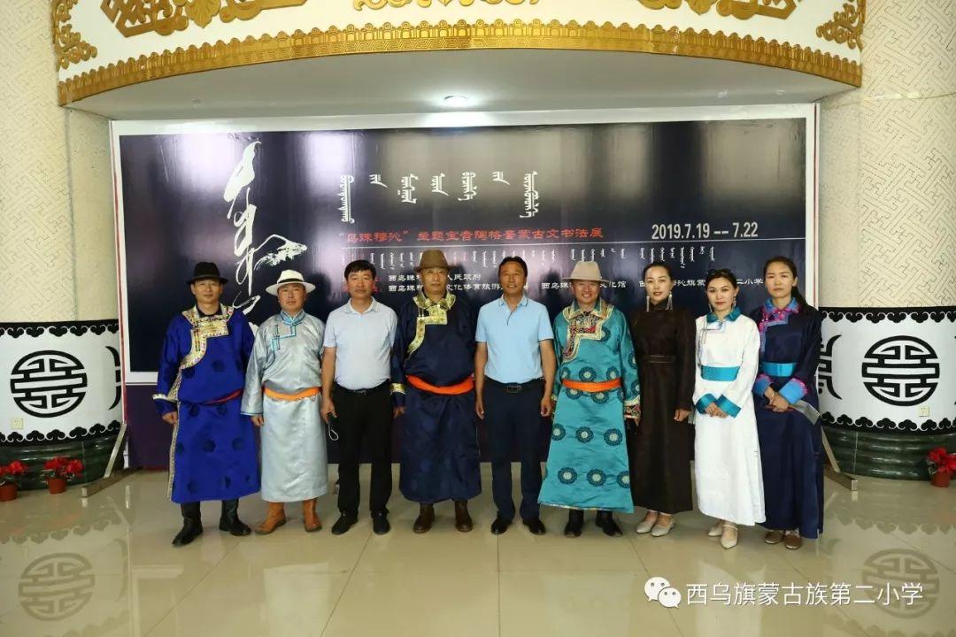 【乌珠穆沁】— 宝音陶格陶个人蒙古文书法展圆满结束 第34张