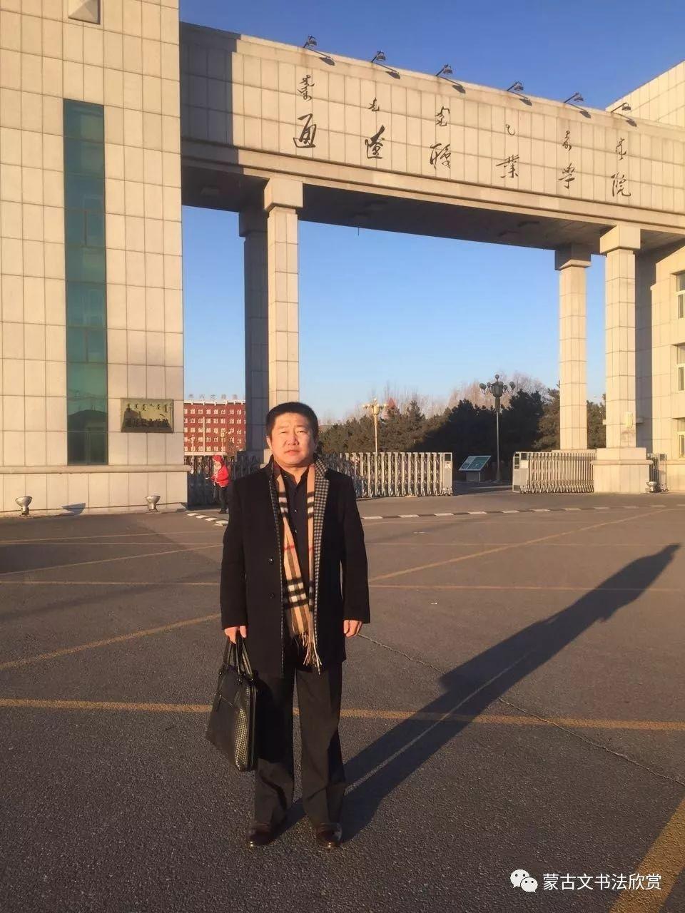 蒙古文书法欣赏——阿拉坦仓 第1张