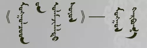 【CNTV原创】视频节目《物美蒙古》— 细说弓箭 第1张
