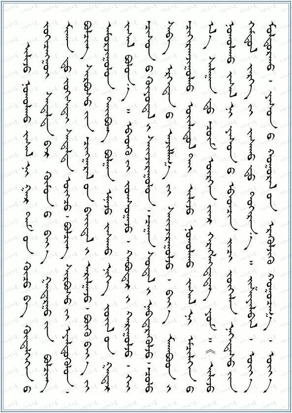 神奇的蒙古医学传统推拿按摩术(蒙古文) 第8张